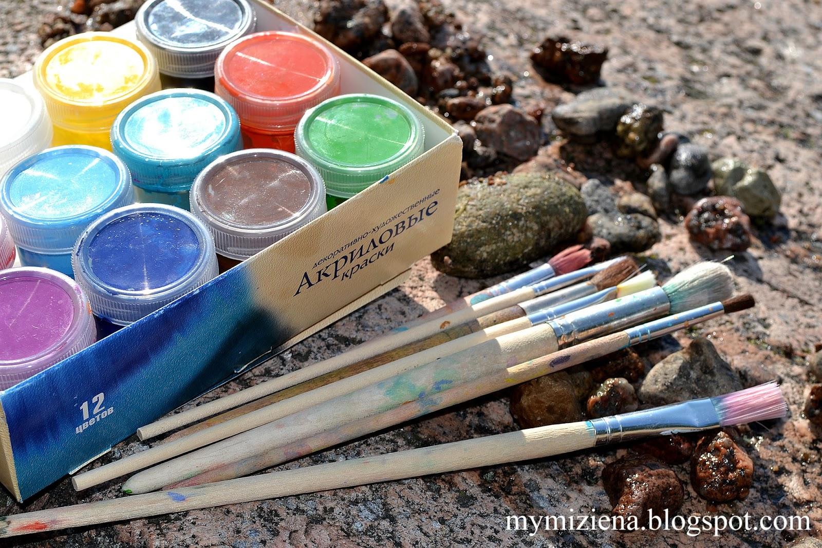 раскрасить камни