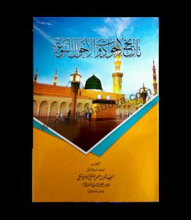 Kitab Tarikhul Hawadits