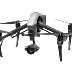 Spesifikasi Drone DJI Inspire 2 - The Next Level Inspire Generation