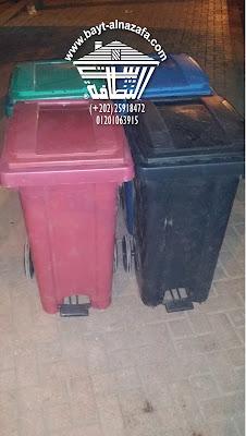 من بيت النظافة صناديق جمع القمامة احجام 120لتر-140لتر-240لترمحلية الصنع الوان متعددة مع امكانية تركيب دواسات معدنية لفتح الصندوق بالقدم- صناديق جمع القمامة احجام120لتر-140لتر-240لترمستوردة من الصين ومن فرنسا ومن المانيا ومن تركيا مقاسات والوان خاصة -صندوق جمع النفايات- حاويات القمامة-عربة جمع القمامة-عربة عامل النظافة - from baytalnazafa Garbage collection bins sizes 120 liters -140 liters -240 liters homemade multiple colors with the possibility of installing pedals metal to open the box By pressing the foot- garbage collection bins sizes 120 liters -140 liters -240 liters imported from China and France and Germany and Turkey sizes and special colors - waste collection - Box containers garbage - garbage cart - trolley worker hygiene