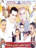 Noujoum Al Maghrib Charqui-Raggada 2015
