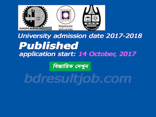 University admission 2017-2018 date has