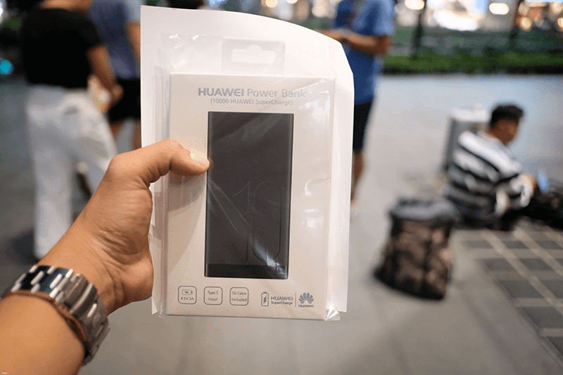 The impressive SuperCharge power bank of Huawei