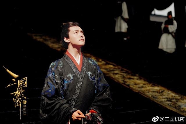 Secret of the Three Kingdoms Ma Tianyu
