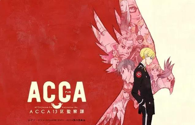 Anime Bagus Underrated  yang Jarang Ditonton/Direkomendasi - ACCA: 13-ku Kansatsu-ka