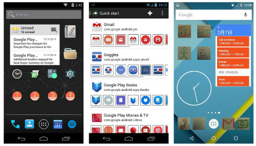 Cara Ganti Tampilan Home Screen Di Android