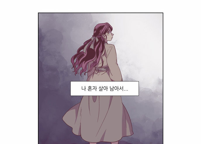 Moonrise During the Day - Chapter 108