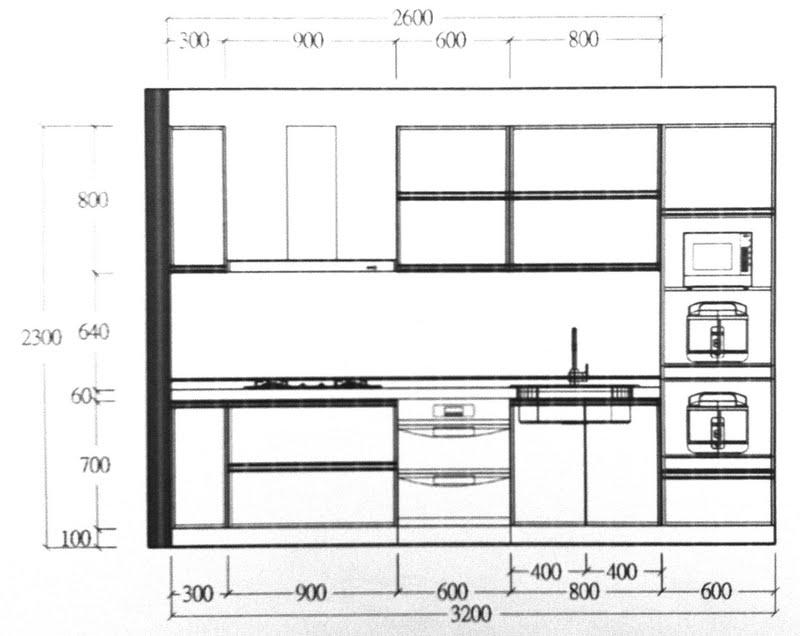 陳董-查甫人的心聲說:: Chen Dong 廚房餐廳規劃/櫃體設計