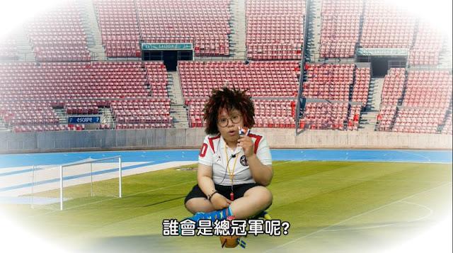 【綠大地好康抽獎活動】綠大地運彩開始囉!(7/11~7/13 限時3天)