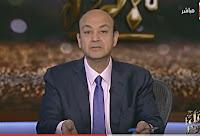"""برنامج كل يوم 30-1-2017 عمرو أديب و صناعة مصر """"معرض فرنكس"""""""