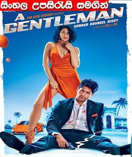 Sinhala Sub - A Gentleman (2017)
