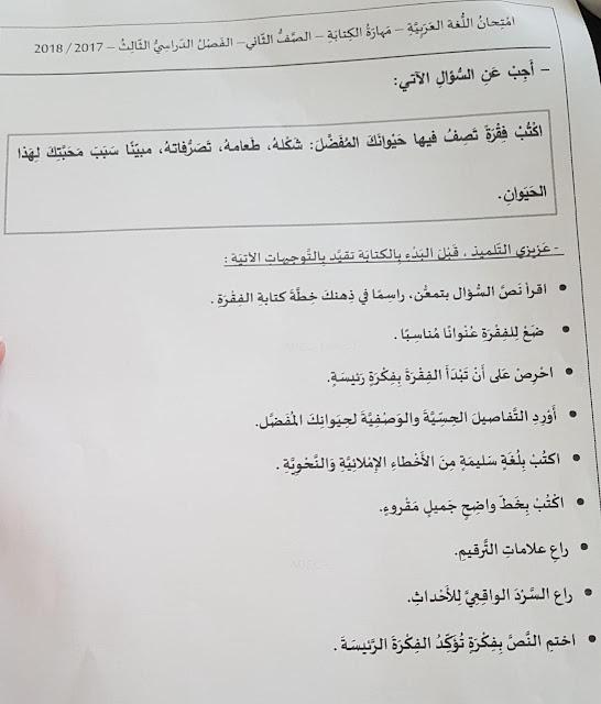 الاستعارة لغة عربية