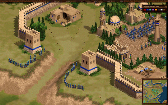 Cossacks Back to War PC Download