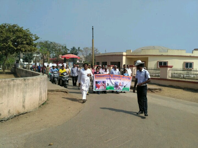 7 Rally On sahid diwas demanding  danga mukta cuttack  organise by Rastriya Yuva Sanghathan Odisha