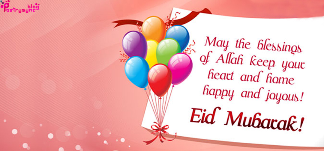 Eid mubarak wishes messages for lovers with eid mubarak pictures eid mubarak wishes messages for lovers with eid mubarak pictures m4hsunfo