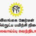 Ministry of Skills Development & Vocational Training