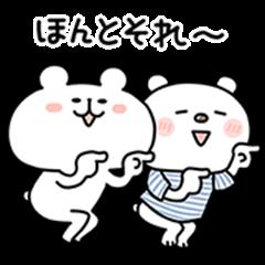 yurukuma × SHIROKUMA