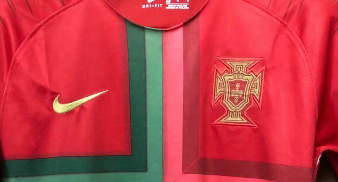 301a6600c We were sent an image of the new Portugal 2018 World Cup home jersey  boasting a unique yet authentic-looking design. But is it the real deal
