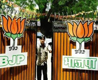 attack-on-bjp-office