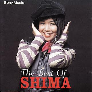 Shima - Di Seballik Sejuta Wajah MP3