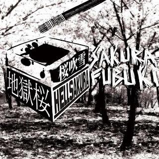 HellSakura - Sakura Fubuki EP 2010