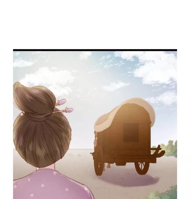 Nàng Phi Cửu Khanh - Thần Y Kiều Nữ chap 33 - Trang 84