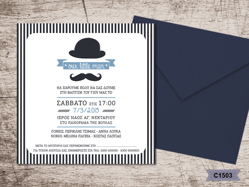 Greek Baptism invitations mustach theme for boy C1503