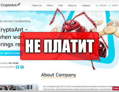 Скриншоты выплат с хайпа cryptoant.io