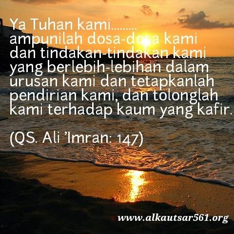 Kata Kata Motivasi Al Quran Kata Kata Motivasi