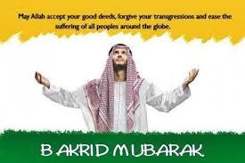 Bakrid-Mubarak-2016-Images