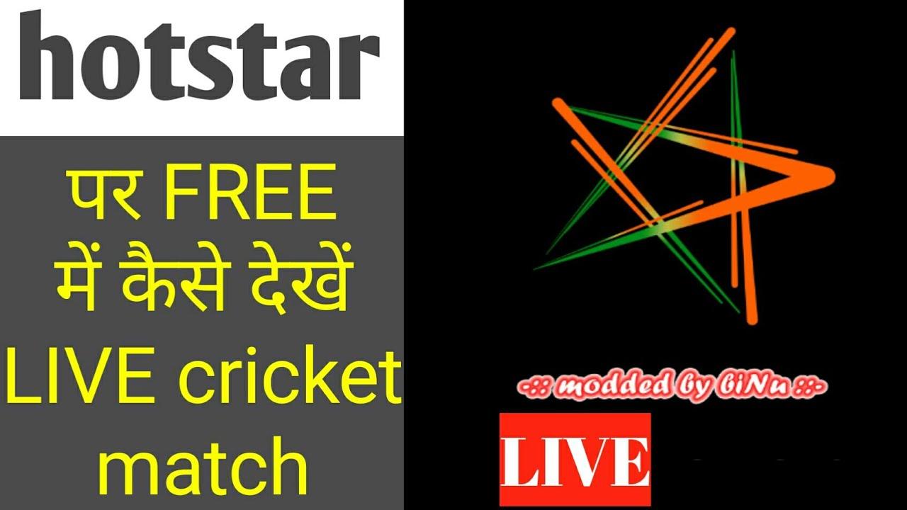 Hotstar Hack Mod Download APK 2019 ~ Hindi Shayari, Hindi Sms, Hindi