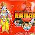 Ram Ke Amar Khani_Dj Mahendra_Dj MSK Durg_DJ Arya