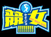 Download Opening Keijo Full Version