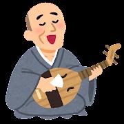 琵琶法師のイラスト
