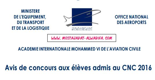 المكتب الوطني للمطارات مباراة ولوج السنة الأولى من سلك المهندسين بأكادمية محمد السادس للطيران المدني 40 منصب أخر أجل 11 شتنبر 2016