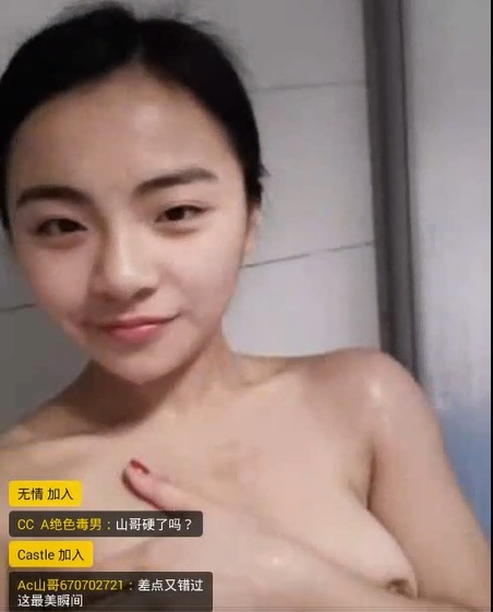 Lily thai pussy squirting