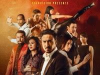 Download film Gangster (2015)