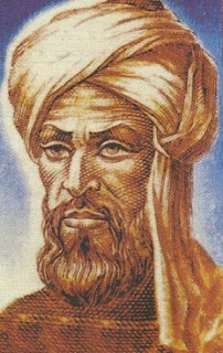 retrato abu abdallah muhammad ibn musā al-khwarizmi image