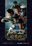 3 Chàng Lính Ngự Lâm - The Three Musketeers
