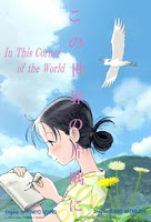 In This Corner of the World (2017) Poster