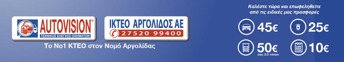 Ζητείται πωλήτρια για κατάστημα παιδικών και βρεφικών ειδών στο ... 5dfcf8678ba