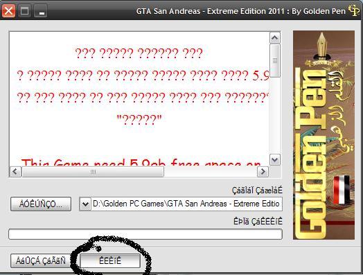Download gta san andreas psp iso-torrent reactor net   Gta