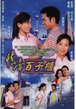 Phi Tinh Tầm Long - SCTV9 (2021)
