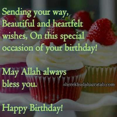 Get the best Islamic birthday wishes, muslim birthday greetings, messages, greeting quotes and blessings to share with a Muslim friend or relatives on their happy birthday.