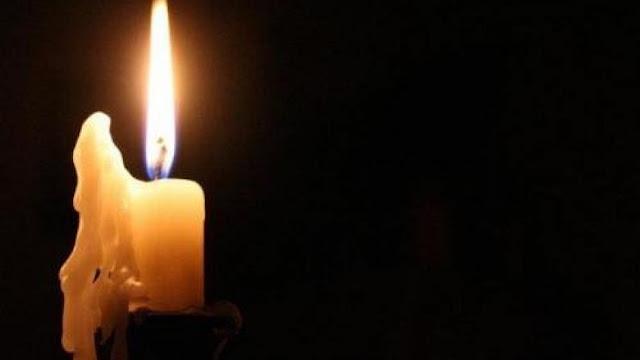 Συλλυπητήρια του Δ. Καμπόσου στην Ελένη Σαρρή Σιδέρη για τον χαμό του συζύγου της
