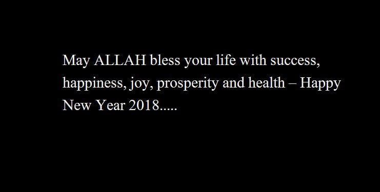 Happy New Year 2018 Messages