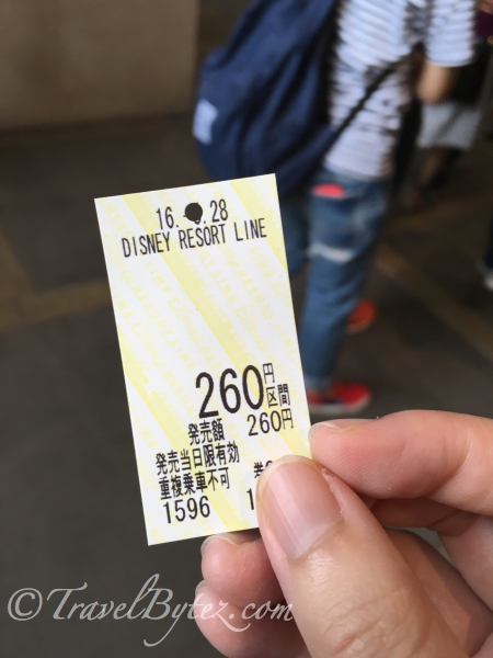 The ¥260 ticket