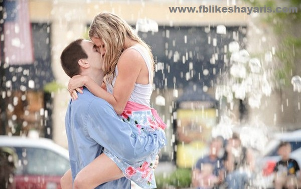 Miss You Barish Shayari - Rain-Barish Shayari (New Shayari)