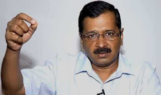 aap-s-goal-is-to-defeat-bjp-in-upcoming-guj-assly-polls-kejriwal-at-aap-s-nat-l-convention