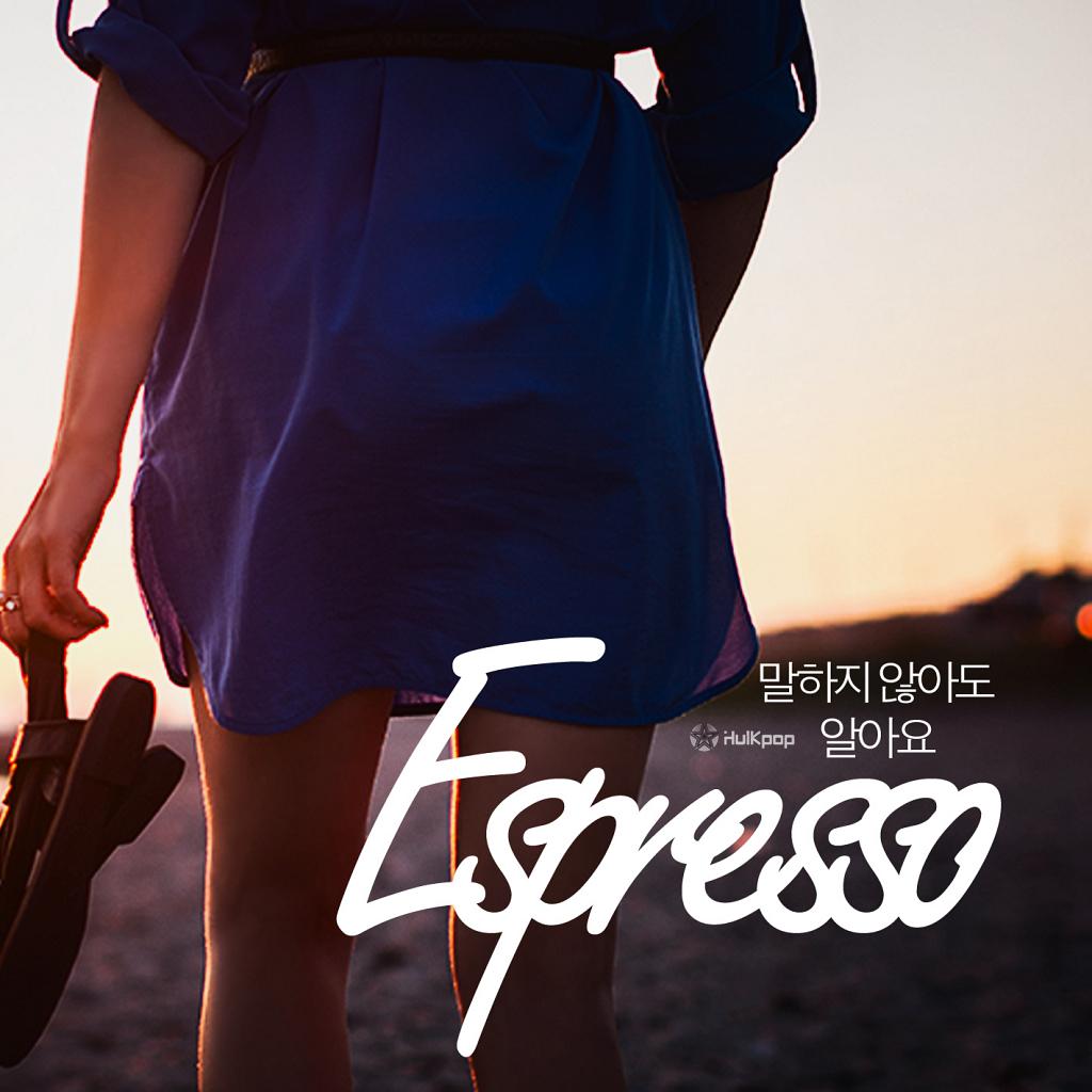 [Single] Espresso – 말하지 않아도 알아요